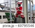 JR浜松町駅 小便小僧  60795546