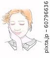 微笑む少女・薄化粧・ペン画タッチ 60796636