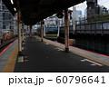 上野 東京ライン 東京駅から 60796641