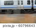 横須賀線 走行 60796643