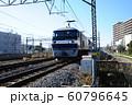 貨物列車 鎌倉市岡本 60796645