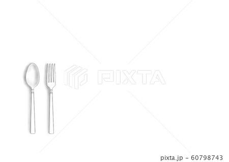 スプーンとフォーク・完全オリジナル・デザイン・格調・品格・余白大 60798743