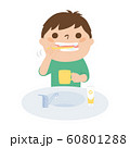 歯みがきをするイラスト。食後に歯みがきをする男の子。 60801288