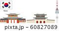 韓国の観光スポット 60827089