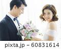カップル 結婚 60831614