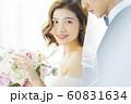 カップル 結婚 60831634