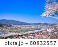 木次公園からの景色 60832557
