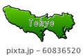 東京都イラスト地図(Tokyo)_06 60836520