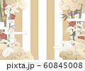 和風背景素材-シャンパンゴールド-正月-新年-金 60845008