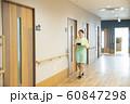 ビジネス 仕事 女性 介護士 ヘルパー 介護施設 デイサービス 60847298