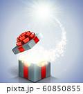 ギフトボックスと特別な贈り物 60850855