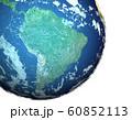 地球 アメリカ大陸 南米 60852113