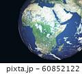 地球 アフリカ 中東 60852122
