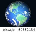 地球 アメリカ大陸 南米 60852134