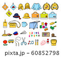 保育園、幼稚園関連のイラスト 60852798