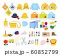 保育園、幼稚園関連のイラスト 60852799