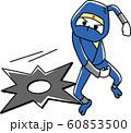 手裏剣を投げる忍者のイラスト 60853500