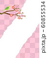 梅とうぐいす 60855534