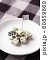 ブルーチーズ 60859669