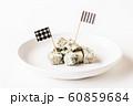 ブルーチーズ 60859684
