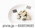 ブルーチーズ 60859685