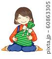 女の子 プレゼント 線画あり 60863305