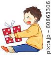 男の子 プレゼント 線画あり 60863306