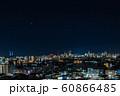 仙台夜景/2019.12.25撮影 60866485