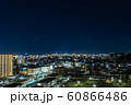 仙台夜景/2019.12.25撮影 60866486