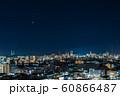 仙台夜景/2019.12.25撮影 60866487