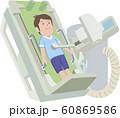 胃透視検査 バリウム 60869586