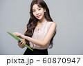 女性 ビジネス ファイル 60870947