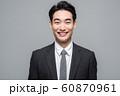 男性 ビジネス サービス業 60870961