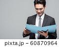 男性 ビジネス ファイル 60870964