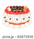 クリスマスケーキ② 60873936