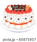 クリスマスケーキ① 60873937