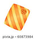 プレゼント③ 60873984