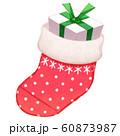 プレゼント 靴下 60873987
