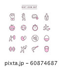 DIET ICON SET 60874687
