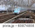 E5系 新幹線電車 東北新幹線 60874808