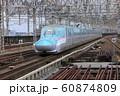 E5系 新幹線電車 東北新幹線 60874809