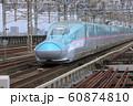 E5系 新幹線電車 東北新幹線 60874810