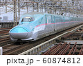 E5系 新幹線電車 東北新幹線 60874812