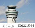 羽田管制塔 60881544