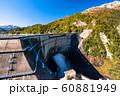 《富山県》秋の黒部ダム・立山黒部アルペンルート 60881949