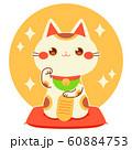 招き猫 右手上げ イラスト 60884753
