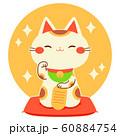 招き猫 右手上げ イラスト 60884754