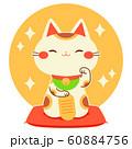 招き猫 左手上げ イラスト 60884756