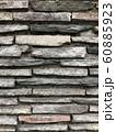 タイル壁 60885923