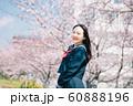 高校生 桜 60888196